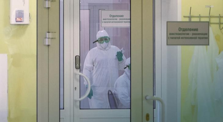 """Ковид уже не страшен: в """"красных зонах"""" рязанских больниц сократили коечный фонд"""