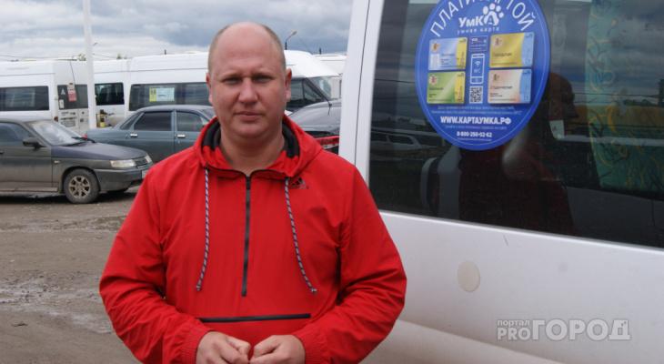 Третий фигурант: соучастника убийства бизнесмена Громова отправили в колонию