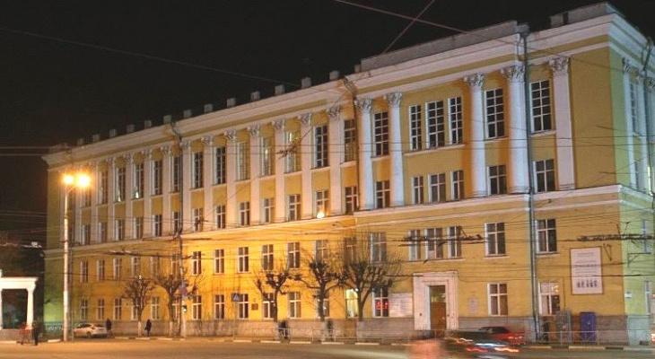 Минимущество высказалось о ремонте бывшего здания Института культуры