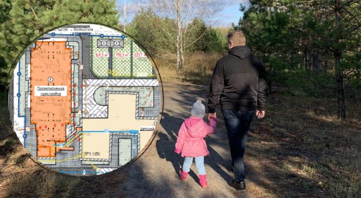 В Рязани появится еще одна пристройка к детсаду. Планируют потратить почти 72 миллиона