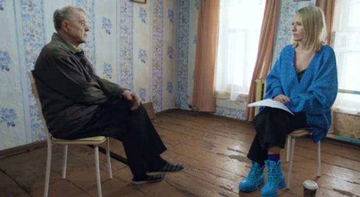 Зло нельзя изучить, не соприкасаясь с ним: Собчак объяснила, почему сделала интервью со скопинским маньяком