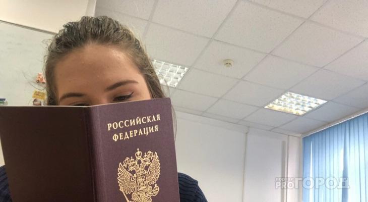 СМИ: в МВД предложили изменить закон о паспорте