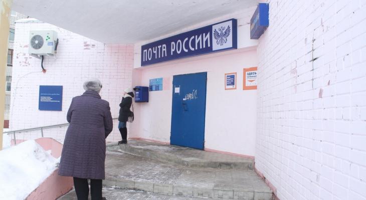 На 3,4%: с 1 апреля в России увеличится размер пенсий