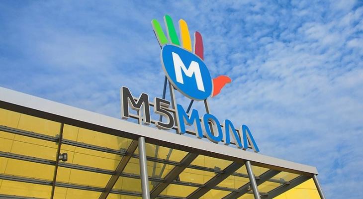 """Дождались! В М5 """"Молл"""" откроют магазины, пострадавшие от пожара"""