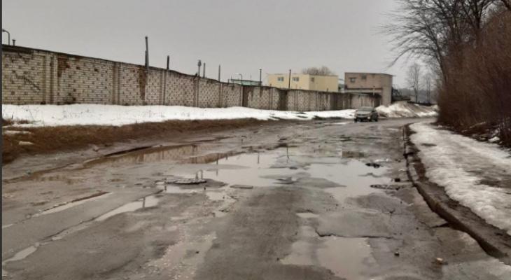 1000 подписей: активисты просят городские власти отремонтировать улицу Новаторов