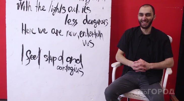 «Мы можем есть одну макаронину на двоих»: рок-музыкант Давид Геодакян о доходах, музыке и трендах