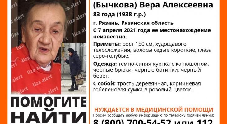 Вы видели ее: в Рязани ищут 83-летнюю женщину