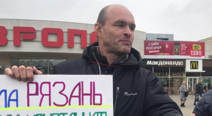 """Источник на РНПК: Нефтезавод с октябрьским """"навозным"""" запахом не связан"""