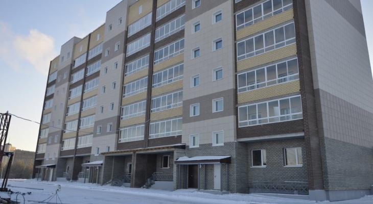 Путин: в ценах на рязанскую недвижимость должны разбираться в ФАС