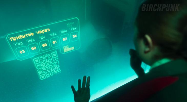 От создателей рязанской кибердеревни: как бы выглядел симбиоз киберпанка и РЖД