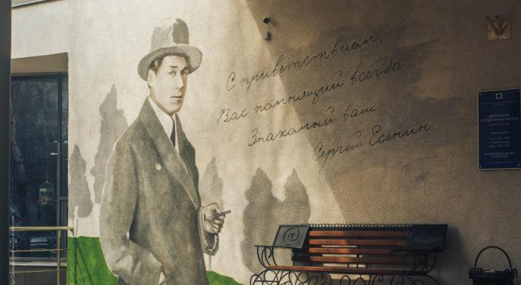 Еще одно граффити: в Рязани появился портрет Сергея Есенина