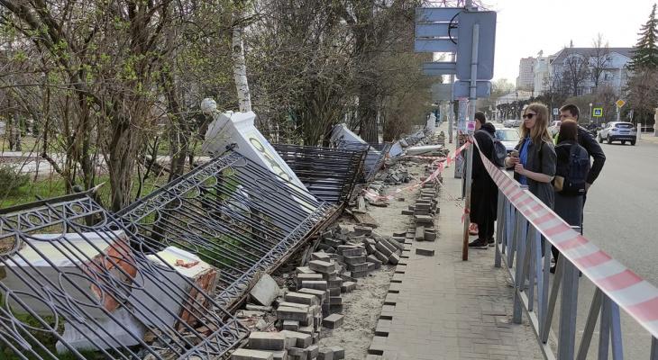 """Архитекторы о сносе ограды Наташкиного парка: """"Почему из благих намерений получился эпический стыд?"""""""