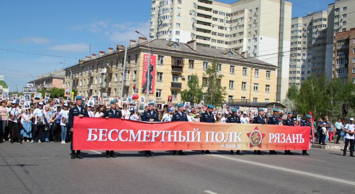 """Прием заявок начался: марш """"Бессмертного полка"""" 9 мая переведут в онлайн"""