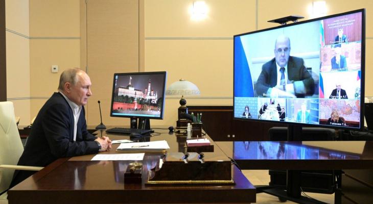 21 апреля, 12:00: прямая трансляция обращения Путина к Федеральному собранию