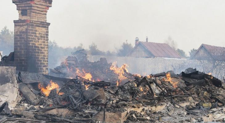 Прежде чем поджечь сухую траву, почитайте, как люди потеряли свой дом