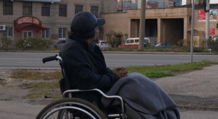 Уже в этом году: в России появятся электронные сертификаты для инвалидов