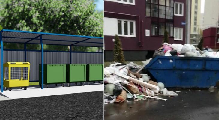 В Рязани появятся новенькие мусорные площадки: посмотрите, есть ли ваш адрес в списке
