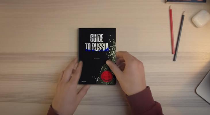 """""""Guide to Russia"""": ребята создали гайд о том, как жить в Рязани"""