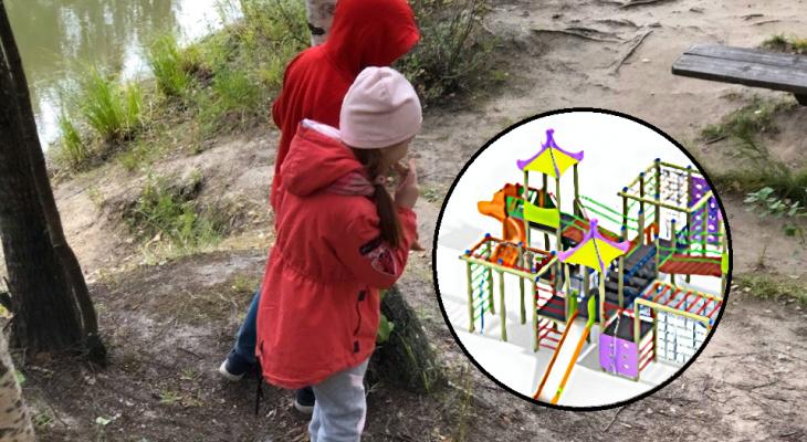 В Комсомольском парке поставят детскую площадку за два миллиона: как она будет выглядеть