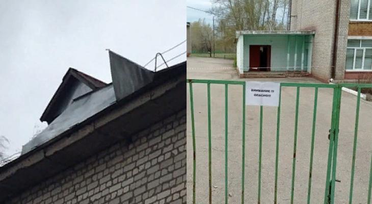В Подвязье школа машет крышей: администрация огородила опасное место