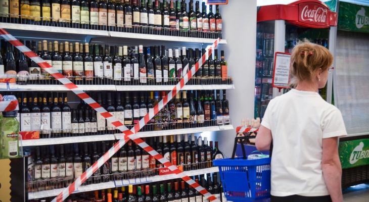 Запрещено: в День защиты детей не будут продавать алкоголь