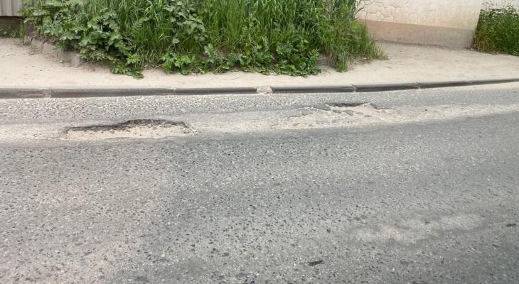 Рязанец пожаловался на ямы на улице Сережина Гора: их пообещали заделать