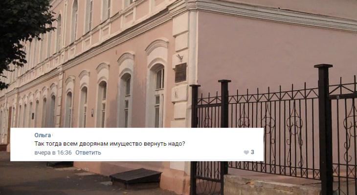 Епархия против школы №6: история разошлась за пределы Рязанской области