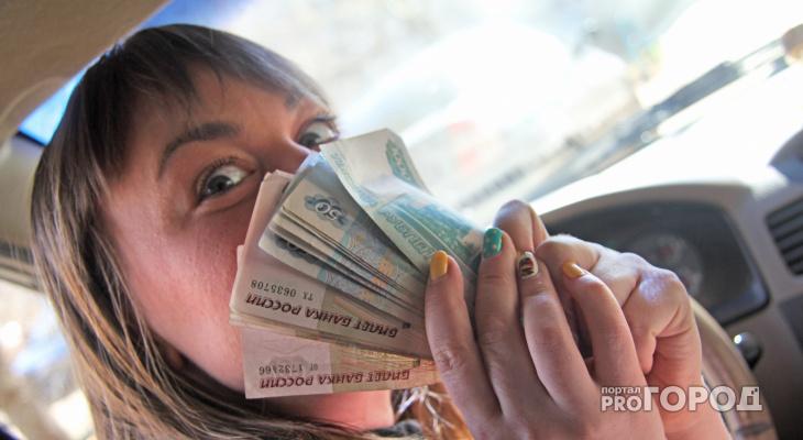 Очевидное невероятное: зарплата в Рязани за год выросла на 7%