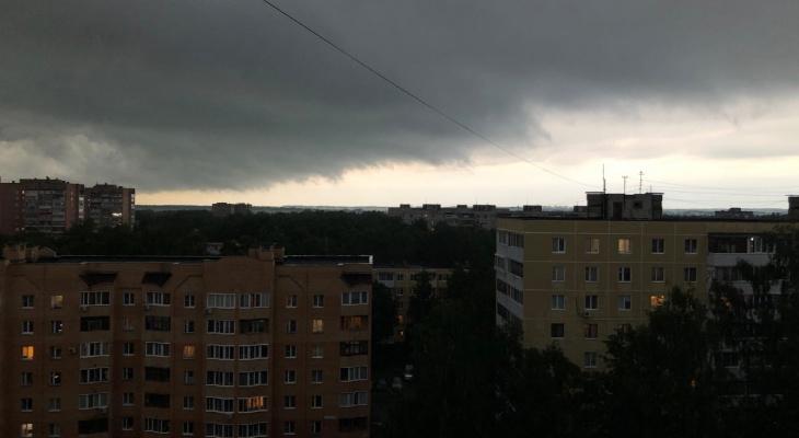 Солнца не будет: прогноз погоды на конец недели в Рязани