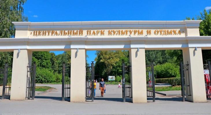 День России: как будут праздновать в Рязани