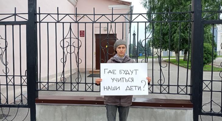 Люди против: жители Рязани вышли против передачи школы епархии
