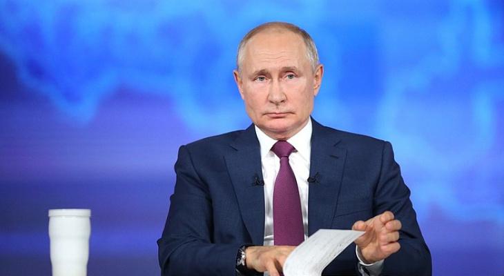 Прямая линия: главные тезисы, озвученные Путиным