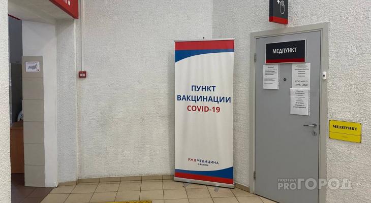 """Перебои: на прививочном пункте вокзала """"Рязань-2"""" закончилась вакцина"""