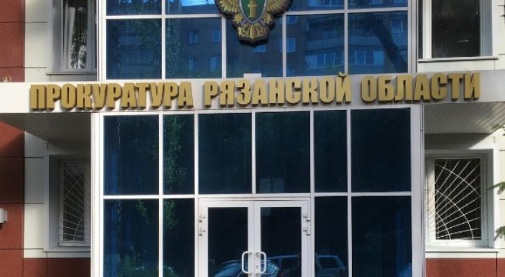 Смерть на Голенчинской: прокуратура проверит комиссию по делам несовершеннолетних