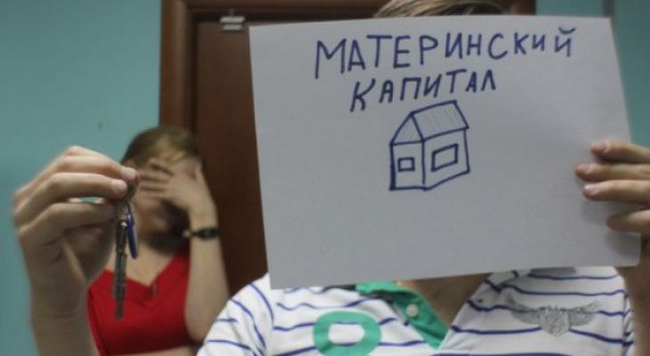 Любимов: маткапитал в Рязанской области могут расширить