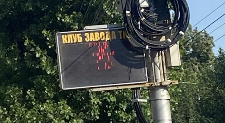 Табло на остановке общественного транспорта не работает: куда звонить