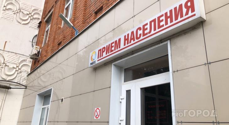 РМПТС передает в суд дела около 800 должников за тепло и горячую воду