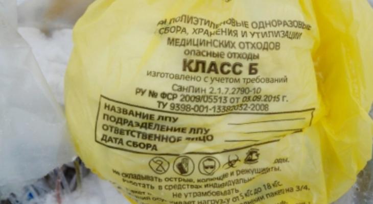 Уголовное дело: в Ермишинском районе захоронили 77 тонн медотходов