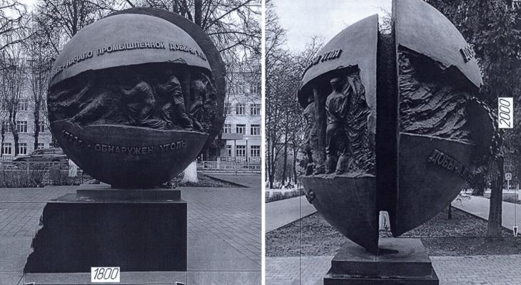 Чугунный шар за 2 миллиона: в Скопине поставят памятник шахтерам