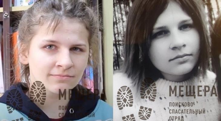 Помогите найти: в Касимове пропали сразу две девушки
