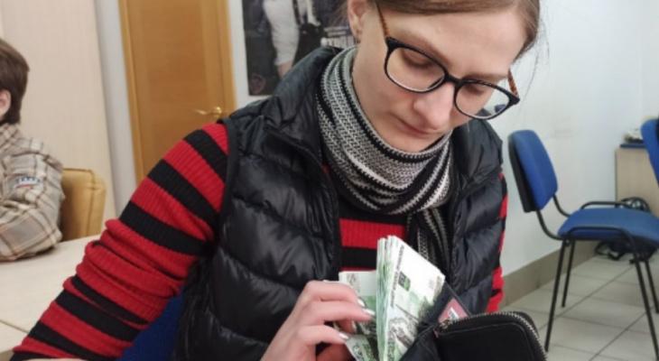 Правительство: в Рязанской области запустили чат-бот по детским пособиям