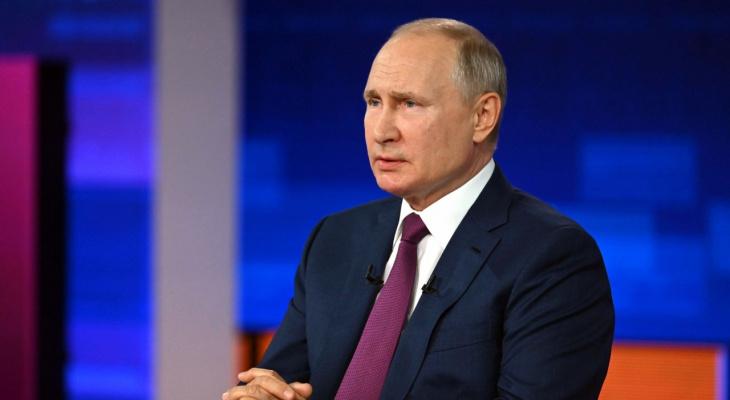 Чтобы заранее подготовиться к учебе: Путин поручил начать выплаты школьникам со 2 августа