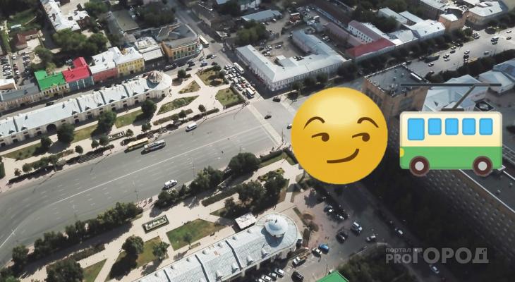 В Рязани планируют развить транспортную инфраструктуру