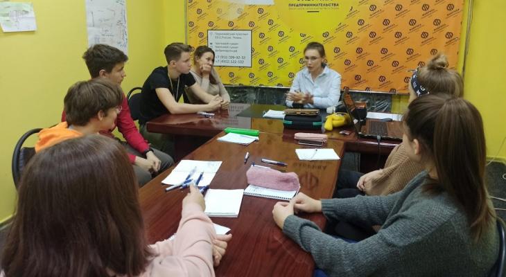 Научите ребенка работать – где дают будущую профессию в Рязани?