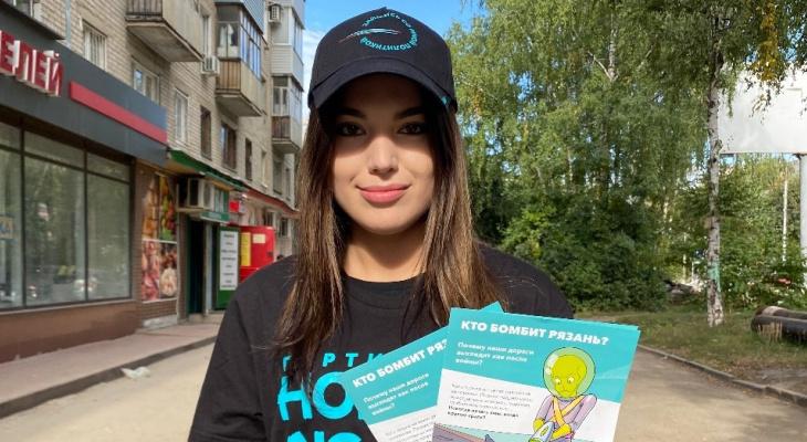 """Право на дороги: партия """"Новые люди"""" запустила в Рязани программу развития инфраструктуры"""