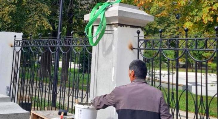 Как выглядит новая ограда Наташкиного парка: фото