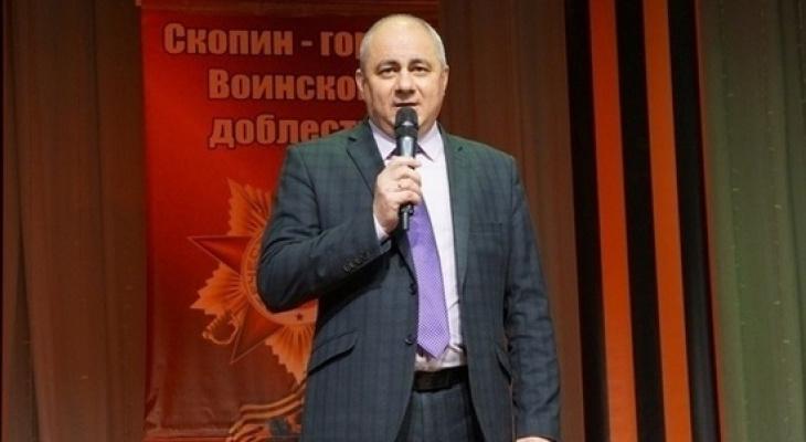 На главу администрации Скопина возбуждено уголовное дело