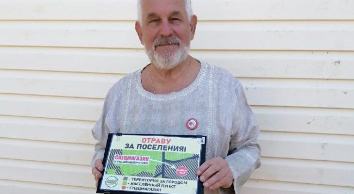 Акция на Почтовой: активисты предлагают запретить продажу алкоголя в городах