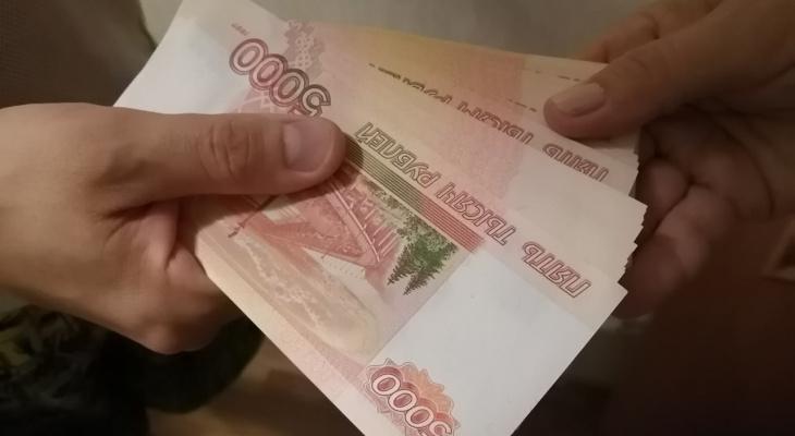 В Шацке осудили жителя Подмосковья за сбыт фальшивых денег