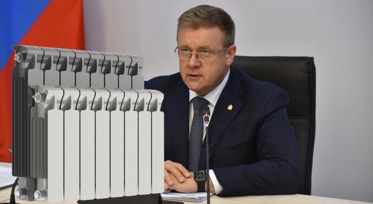 Когда включат отопление в Рязани? Губернатор Любимов пояснил